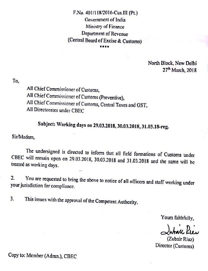 Revised notice regarding Customs is working on 29th, 30th and 31st March, 2018