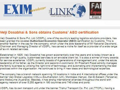 AEO certification